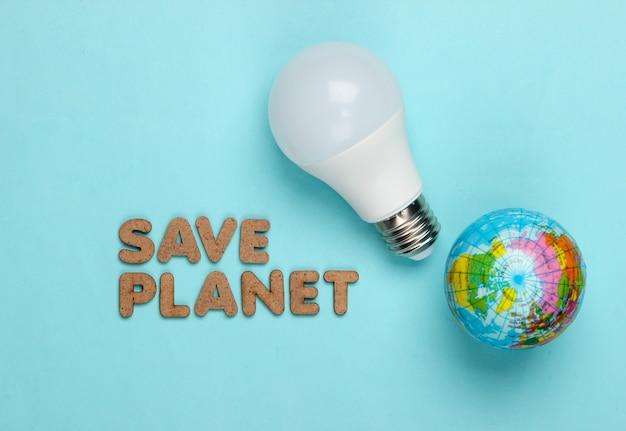 에코 개념. 지구를 구하기. 블루에 글로브와 led 전구