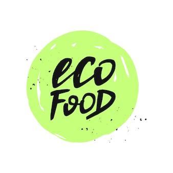 Этикетка эко еды рисованной надпись