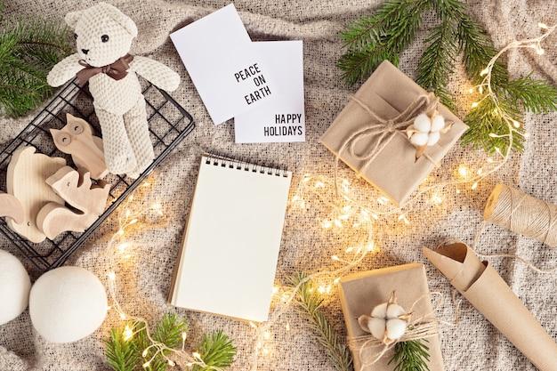 Экологически чистые альтернативные зеленые рождественские подарки для детей, завернутые в переработанную крафт-бумагу