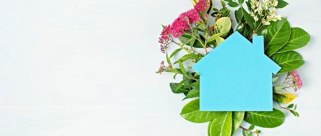 Экологичный дом, новая концепция загородной второй резиденции