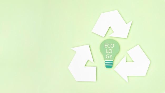 친환경 재활용 개념