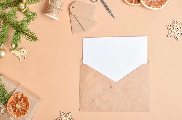 크리스마스와 새해를 위한 에코 초대. 텍스트를 위한 장소가 있는 축하 편지.