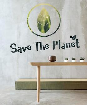 エコロジー環境は地球有機を救う