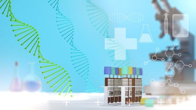 教育と研究の知識医療と健康dna研究は血液サンプルを研究します