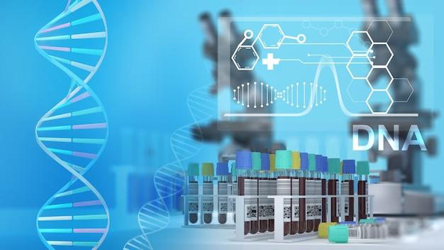 教育と研究の知識医療と健康dna研究の研究は血液サンプルを研究します
