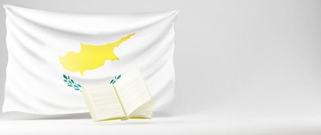 教育の概念。本と白い背景の上のキプロスの旗の3d。