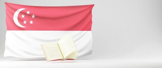 教育の概念。本の3dと白い背景の上のシンガポールの旗。