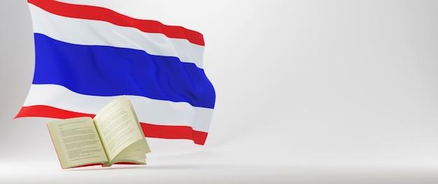 教育の概念。本と白い背景の上のタイの旗の3d。