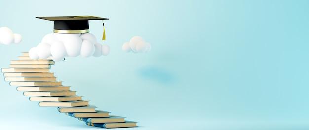 教育の概念。青の背景に本と卒業帽子の3d。