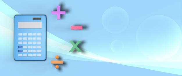 教育の概念。青の背景に電卓と数学記号の3d。