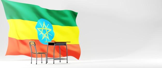 教育の概念。白い背景の上の机とエチオピアの国旗の3d。