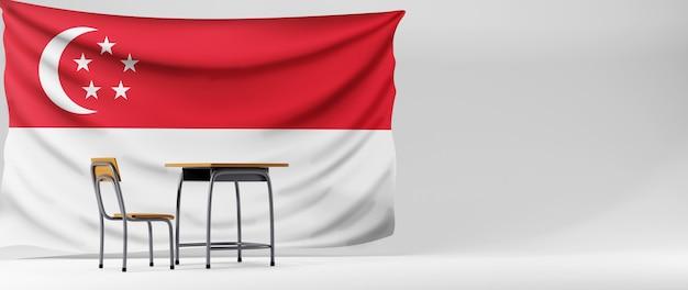 Концепция образования. 3d стола и флаг сингапура на белом фоне.