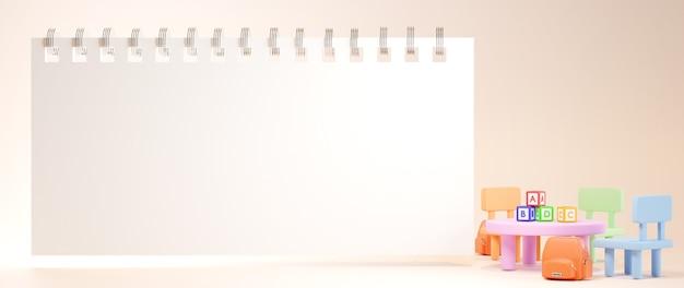 教育の概念。オレンジ色の背景に設定された教科書と子供の学習テーブルの3d。