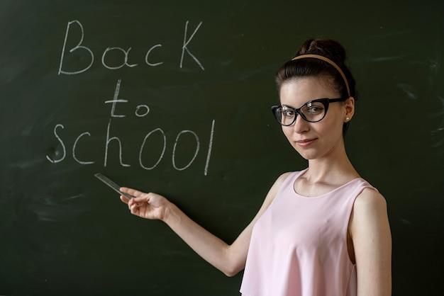 교육 개념, 칠판, 대학에 쓰여진 학교로 돌아가기
