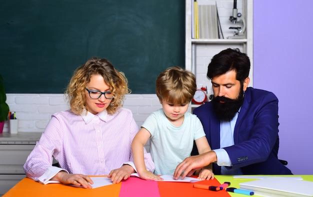 学校に通っていない子供たちのための教育家族の学校の先生の日9月の子供たちは学校の準備をします