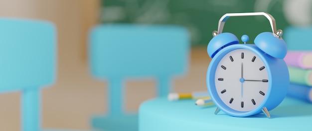 Образовательная концепция, книги и будильник