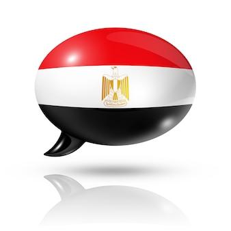 Egyptian flag speech bubble