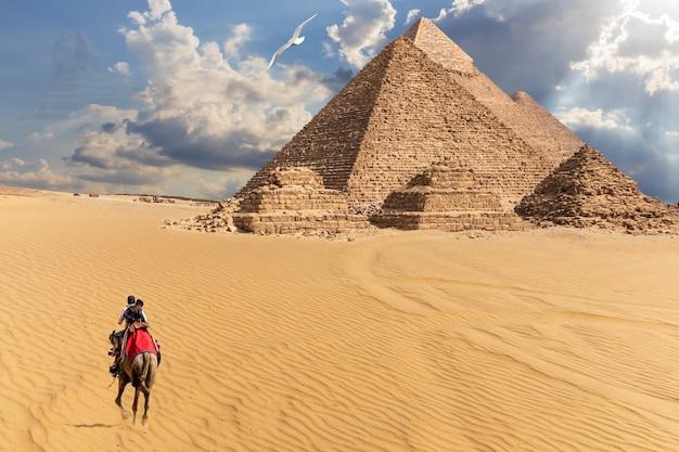 기자 사막에 있는 이집트 피라미드, 환상의 전망.