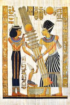 エジプトの伝統的なパピルス