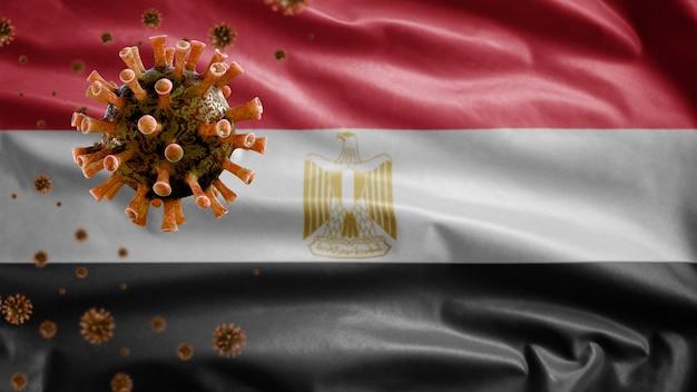 Египетский развевающийся флаг коронавирус микроскоп вирус