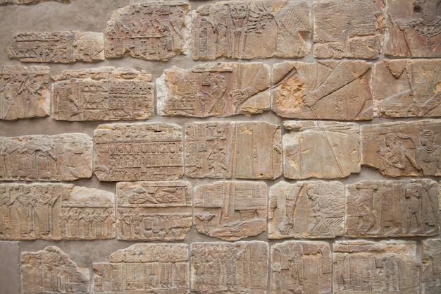 Egytian brick wall