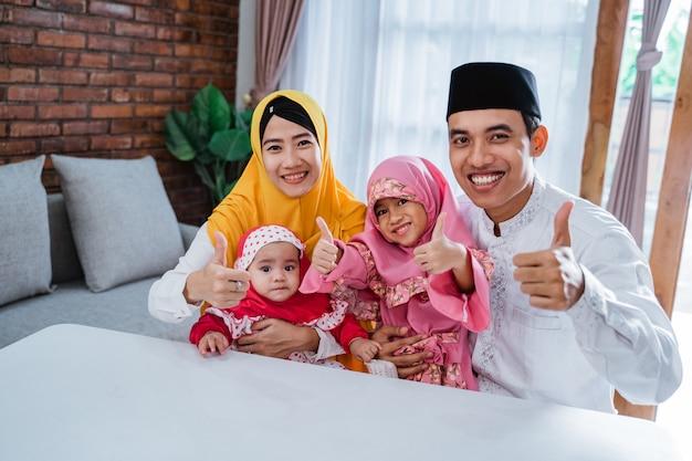 Eid mubarak asian family at home
