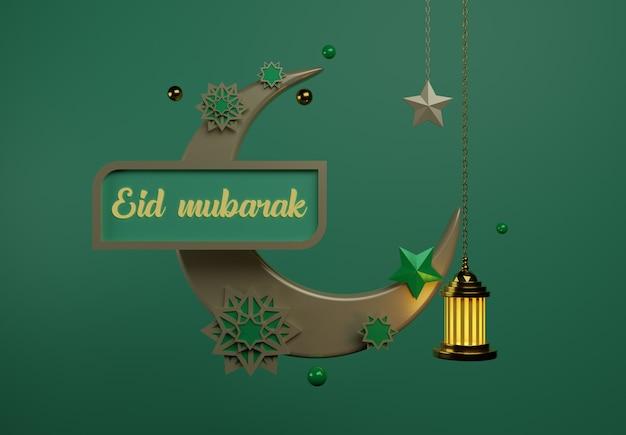 美しい背景の月に星をぶら下げてイードムバラクのお祝い。伝統的なイスラムの背景