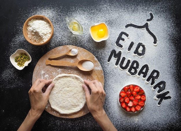 Eid mubarak - islamic holiday welcome phrase