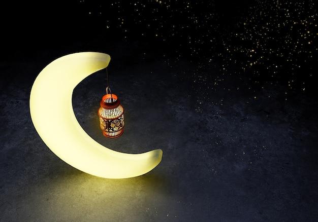 Eid mubarak islamic