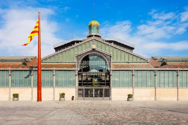 El born centre de cultura i memoria или центр культуры и памяти рожденных в барселоне в каталонии, испания.