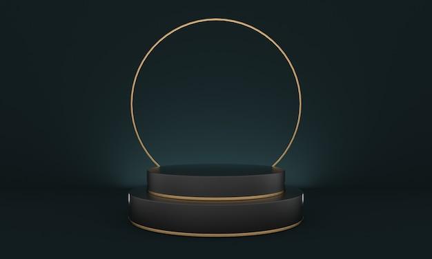 プレミアム製品を配置するための金色のリングが付いたエレガントな黒の丸い表彰台スタンドまたはプラットフォーム