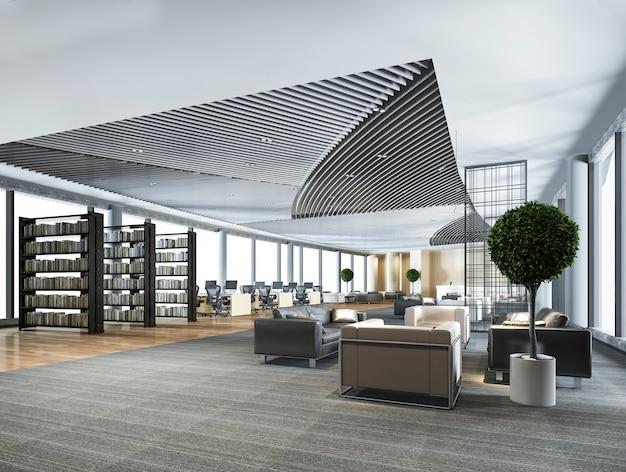 우아한 라운지 로비 공간 및 업무용 책상과 소파 세트가있는 도서관