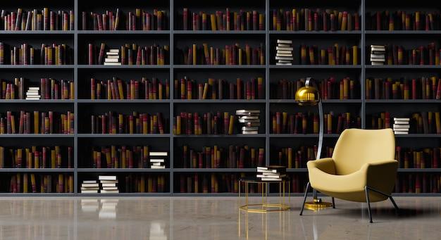 リラックスできる図書室とアームチェアを備えたエレガントな読書室。テキスト用のスペース。 3dレンダリング