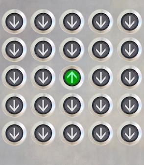 엘리베이터 버튼 다른 방향