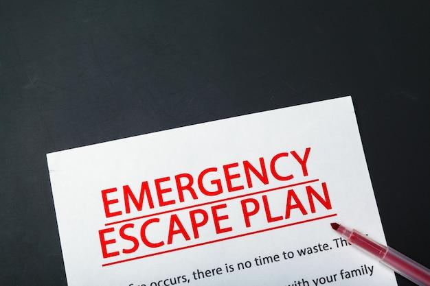 緊急避難計画