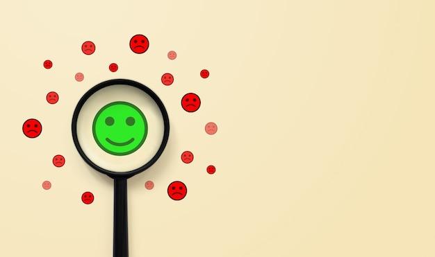 Эмоциональное лицо счастлива в увеличительном стекле на