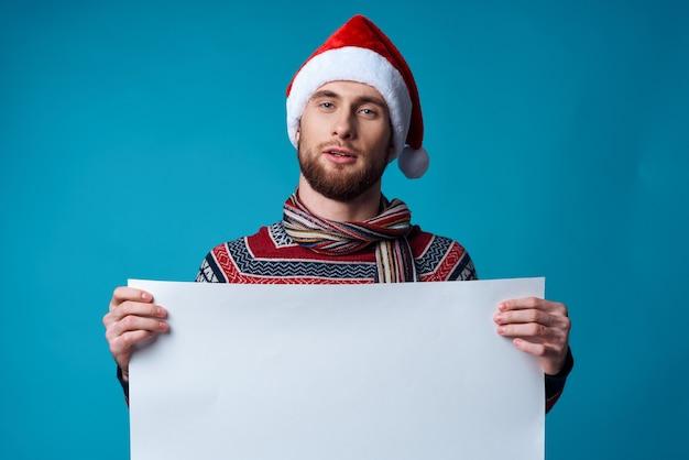 크리스마스 흰색 모형 포스터 파란색 배경에 감정적인 남자