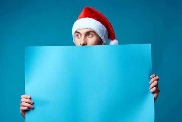 コピースペース青い背景を宣伝する新年の服の感情的な男