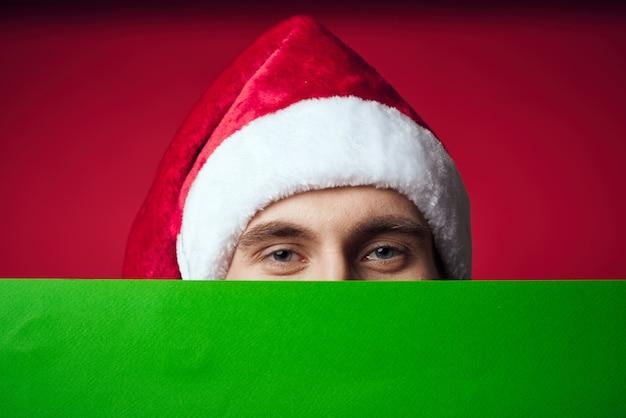 コピースペース赤い背景を宣伝する新年の服の感情的な男