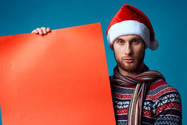 コピースペーススタジオポーズを宣伝する新年の服の感情的な男