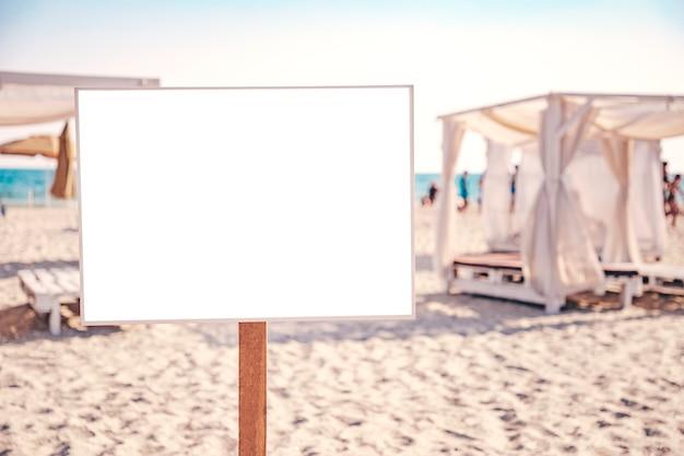 空のビーチ看板モック