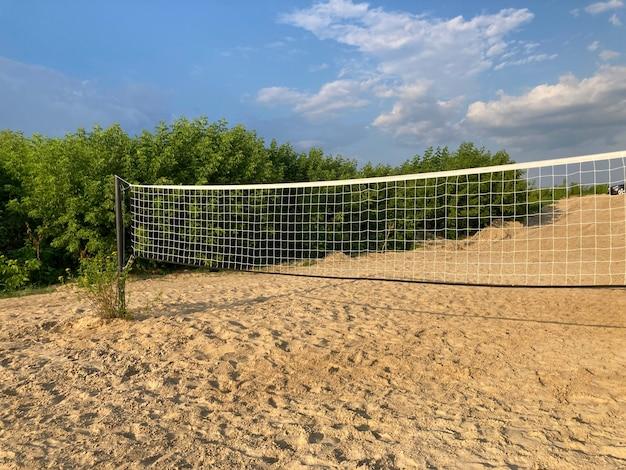 An empty beach volleyball court