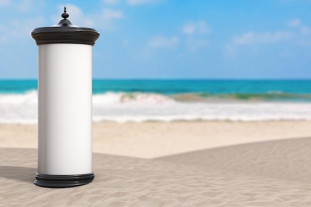 Пустой пустой цилиндрический рекламный макет рекламного щита столбца с свободным пространством для вашего дизайна на летнем песчаном пляже океана на белом фоне. 3d рендеринг