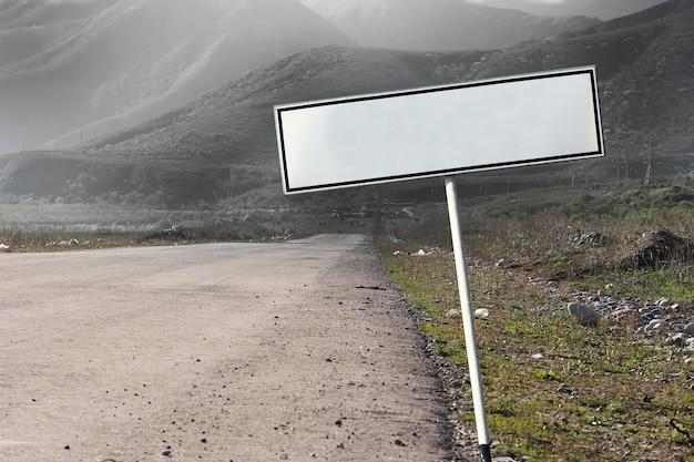Пустая пустая концепция дорожного знака. путь уходящий в мрачную даль