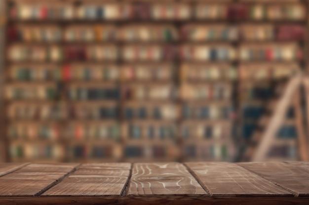 Пустая книжная полка (столик) в библиотеке