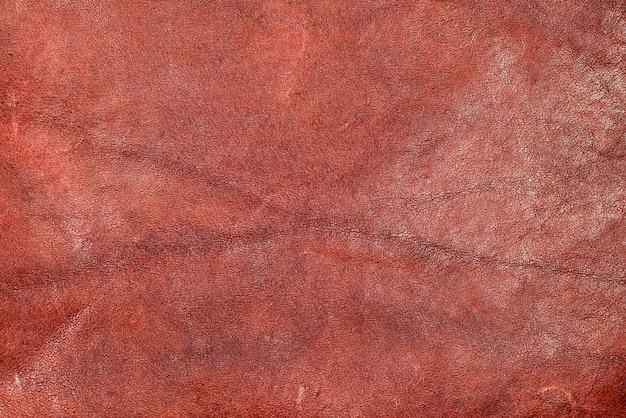 空の茶色の革の質感