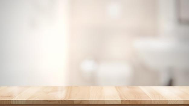 製品表示モンタージュのバスルームに空の茶色の木製テーブル