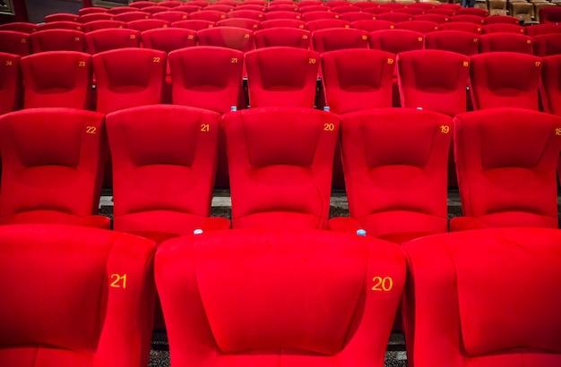 빈 영화관 또는 극장 좌석