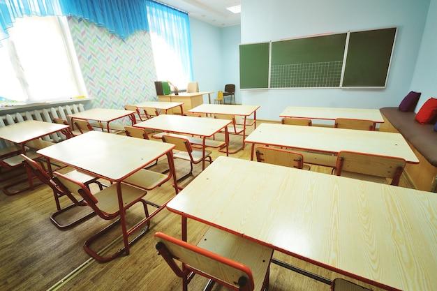 Пустой класс без людей