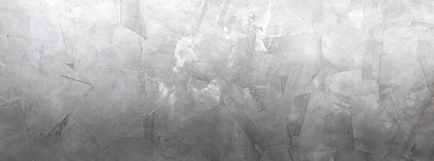 Пустые бетонные стены текстуры фона, фон, интерьер.